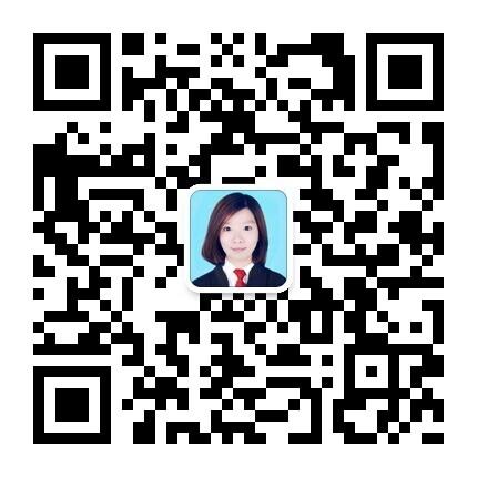 济南律师刘晓珀微信公众号二维码