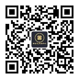 上海文交所黄金艺术品交易中心微信公众号二维码