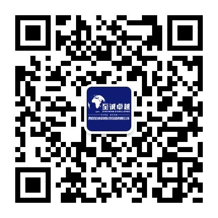 青岛至诚卓越科技设备有限公司微信公众号二维码