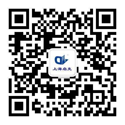 电气之家上海启克电气微信公众号二维码