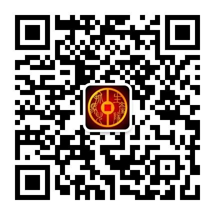 自贡抓马儿生产队微信公众号二维码