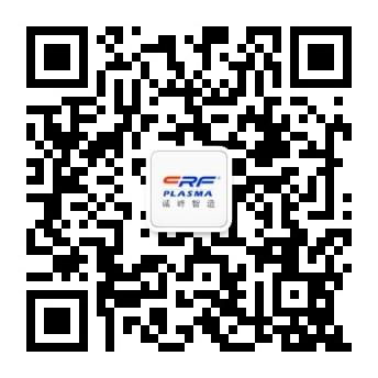 CRFPLASMA诚峰智造微信公众号二维码