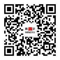 山东省临清市鸣宇机械制造有限公司微信公众号二维码