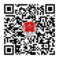 德兴掌上公共法律服务平台微信公众号二维码